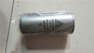 2605530180复盛空压机空气滤芯