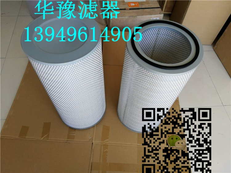 350*240*700除尘滤芯 空压机配套空气滤芯图片