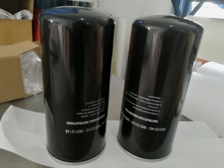 P-CE13-526油过滤器神钢空压机滤芯排行