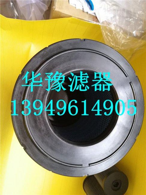 QX104542康普艾空压机空气滤芯